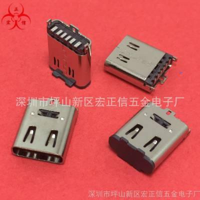 大电流 立式贴片(母座6P)TYPE-C 3.1 180度贴板SMT/充电宝专用