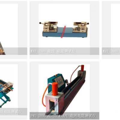 SCHUETZ欧姆表 变压器测量仪 数字电压表 电缆电阻测试 探头 阀门 MR300 C-A微欧姆计