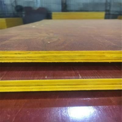 建筑模板,厂家直销广西楼王建筑模板