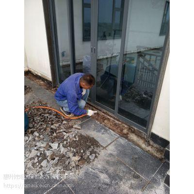 惠州市厂房防水工程承包-马安屋顶伸缩缝防水补漏堵漏公司