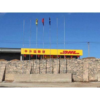 莱芜市DHL国际快递咨询网点电话,文件包裹特惠价取件啦