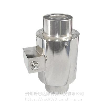 瑞思达康GL-8G柱式外螺纹拉力传感器