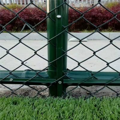 足球场围栏 田径场地围网 静电喷涂勾花网
