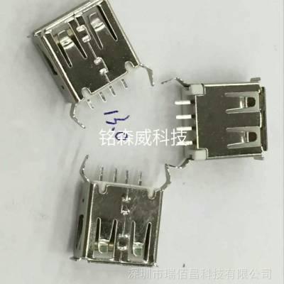 USB插座 AF母座 A母 180度 13.0MM 直脚 插板 立式 卷边 电脑接口