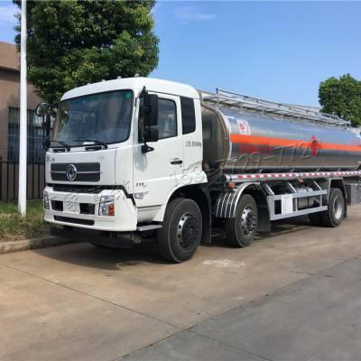 厂家直销东风天锦铝合金油罐车 15吨20吨流动加油车 湖北楚胜油罐车分期付款