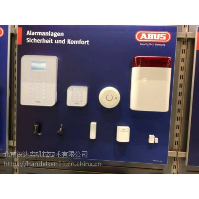 ABUS GM 1020重型设备 北京汉达森 超低价供应
