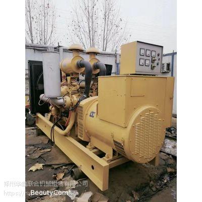 河南六百千瓦旧发电机组无锡动力二手柴油发电机转手出售处理