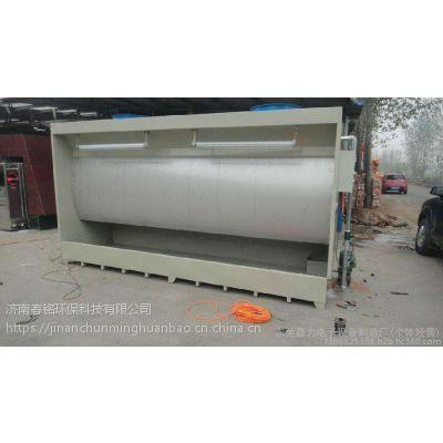 湛江新型环保水帘柜厂家生产