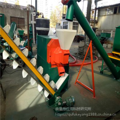 科阳直销 养殖饲料颗粒机 鸡鸭鹅饲料造粒机 家用小型饲料机