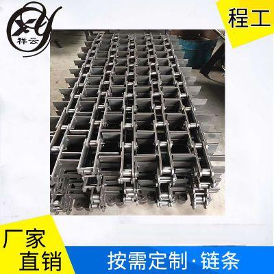 祥云环保供应FU刮板机链条输送机链条刮板传动链条链板刮板机配件等