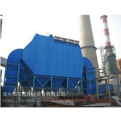 山西化工厂防爆防静电除尘器实恒MDC型脉冲布袋除尘器