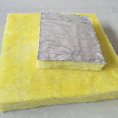 生产热卖4公分吸音隔音玻璃棉
