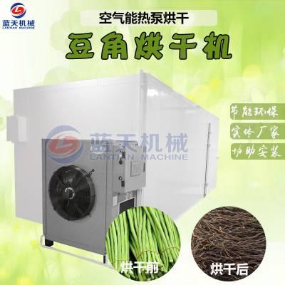 空气能豆角热泵烘干机 热风式干豆角烘干房 豇豆长豆角烘干机 豆角丝烘干箱