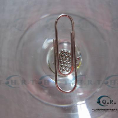 供应440C不锈钢球1.588mm精密轴承配套