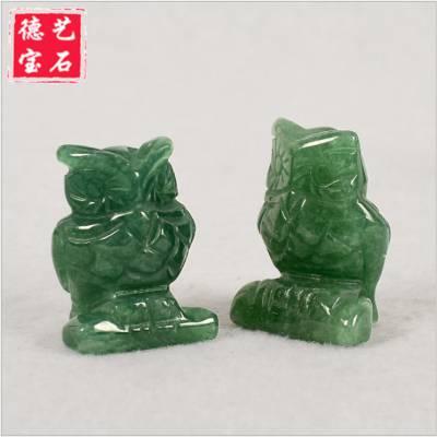 天然半宝石动物摆件 绿东陵猫头鹰动物纯手工雕刻工艺品 厂家直销
