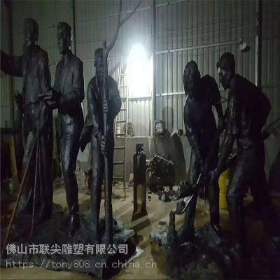 广东军民抗战主题红色教育雕塑-联尖定制厂家