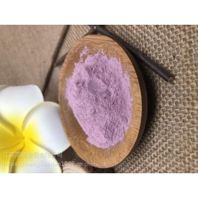 优质脱水紫薯粉供应