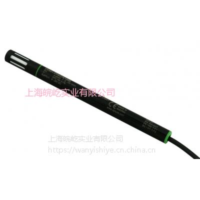 E+E060/061系列小型温湿度变送器温湿度探头EE061-FP6