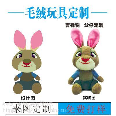 新款PP棉泰迪小狗动物毛绒玩具公仔定制吉祥物来图来样免费设计