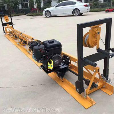 路邦机械SY-5.5P混凝土框架式汽油振动摊铺整平机 振动梁