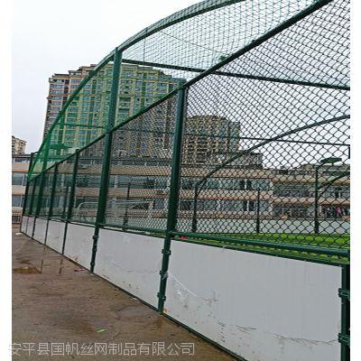 供应篮球场围栏厂家定做勾花护栏网 运动场防护网