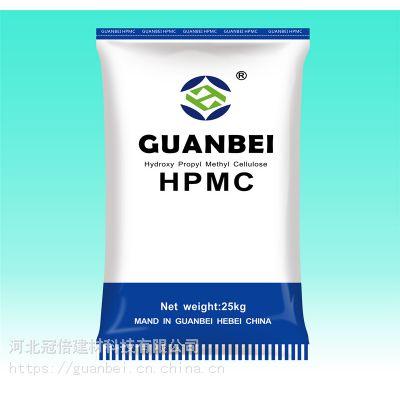 砂浆添加剂-羟丙甲纤维素 厂家供应 质量稳定