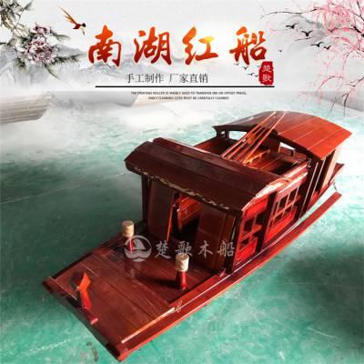 陕西西安小型党建红船模型厂家直销红船价格