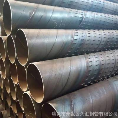 深水井螺旋钢管21.9公分(钢制滤水管Φ219mm-273mm井壁管)