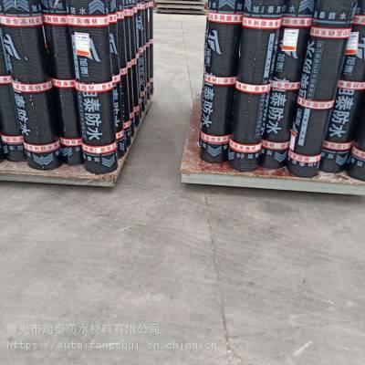 呼伦贝尔阿荣旗国标SBS防水卷材生产厂家