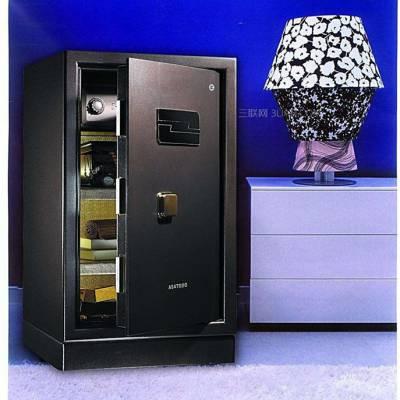保险柜开锁价格-沃尔佳开锁换锁(在线咨询)-芜湖保险柜开锁