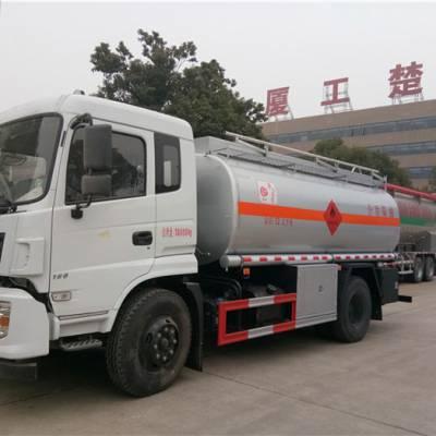 危险品运输车-三类危险品运输车-油罐车厂家直销(优质商家)