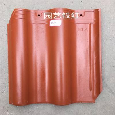 淄博陶瓷瓦 西式瓦 优质连锁瓦 陶瓷瓦片