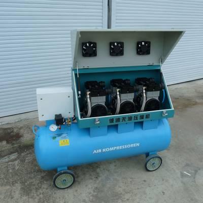 彼迪超静音无油空压机批发 供应室 牙科一拖三美式静音无油空压机
