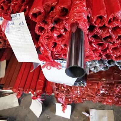 304不锈钢扁管80-40-1.0产家直销
