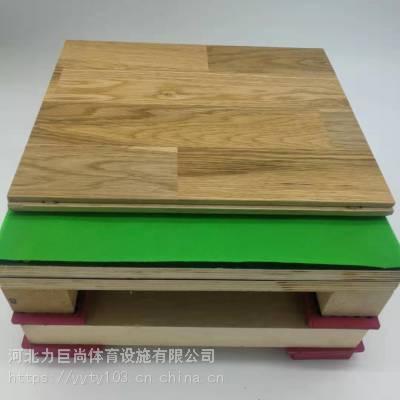 体育馆运动木地板 柞木运动木地板厂家直销