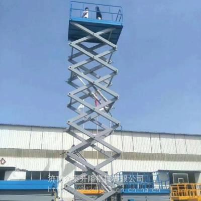 常州14M电动升降台厂家 航天四轮移动式升降机***价格
