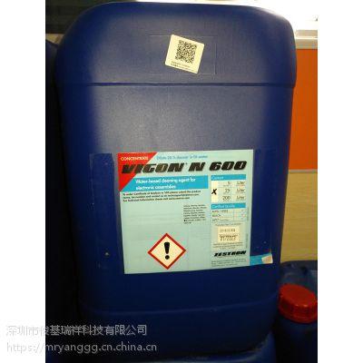 ZESTRON VIGON N600水基环保型助焊剂清洗剂