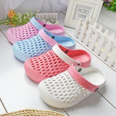 2016夏季男女洞洞鞋新版透气孔拖鞋防滑情侣凉拖时尚懒人套脚拖鞋