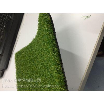 遵义人造草坪合成材料减震垫代理仿真草坪地毯 人工草坪厂家