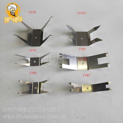 不锈钢弹片夹 喷油夹具弹片 镀锌长方管连接件配件 塑料铸造配件加工
