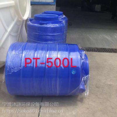 500升家用水接收器 化工研制酸碱水桶 实验室加药桶 无反应水箱 浙江水箱基地