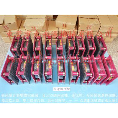 防振好的 机器防振气垫,模切机减振器找 东永源