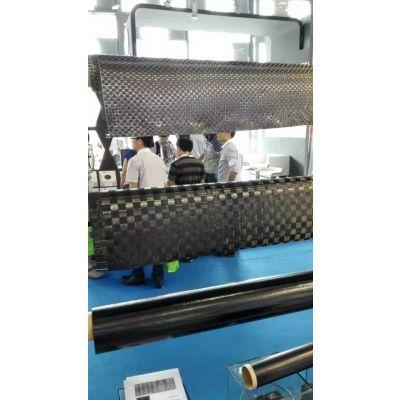 供应韩国进口HANKUK碳布