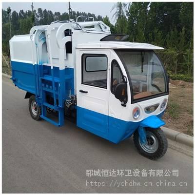 新能源电动三轮 四轮 3吨 4吨 微型垃圾车 清运车 厂家直销