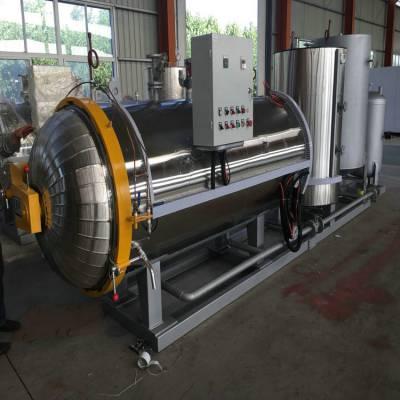 病死猪无害化处理设备 小型养殖场湿化机