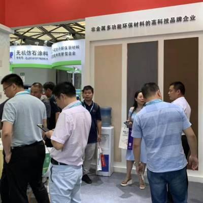 上海建博会地址 绿色建博会 火热招商中