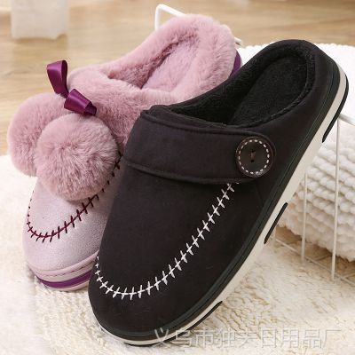 一件代发情侣球球棉拖鞋 冬季可爱毛绒拖鞋 女家居室内防滑棉拖男