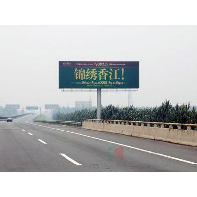 供应北京大型户外24米高三面单立柱广告***施工