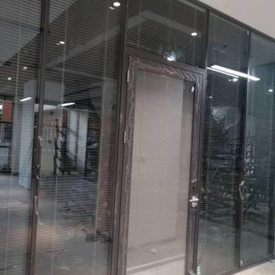 香港办公室双玻带百叶隔断专业生产厂家 价格实惠
