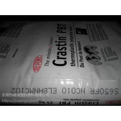PBT 美国杜邦 SK608 BK509 45% 玻纤增强 注塑级